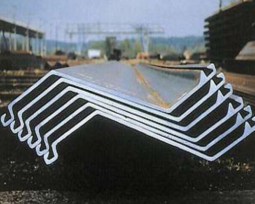 Z形钢板桩