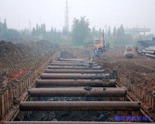随州钢板桩施工